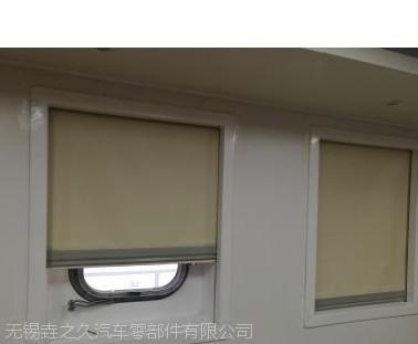 厂家直销船舶 舰船游轮系列遮阳框式帘遮阳帘
