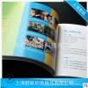 画册印刷厂家 杂志印刷 企业宣传册说明书公司设计印刷精装书