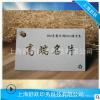 名片定制 厂家印刷设计名片制作 高档名片铜版纸特种纸名片二维码