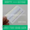 名片设计制作印刷PVC磨砂定制特种纸会员卡积分卡优惠券代金券
