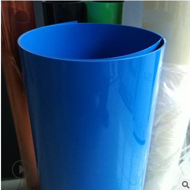 亚博体育app在线下载加工彩色PVC片材卷材 包装泡壳PVC
