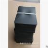 无纺布袋垫片箱包内衬黑色PP PE片材 PP材厂家直销PVC箱包材料
