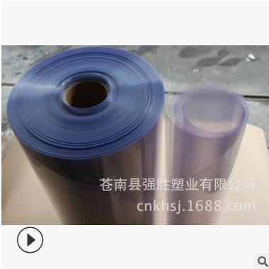厂家直销亚博体育app在线下载全新PVC片材PVC卷材透明片PET吸塑亚博体育苹果app地址片卷材