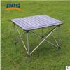 兄弟BRS-Z31户外便携铝合金折叠桌可升降野餐烧烤摆摊自驾游桌子
