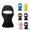 亚马逊爆款骑行面罩 巴拉克拉法帽飞虎头套户外运动防风防晒口罩