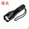 爆款户外用品强光手电筒 伸缩调焦小家电 防水铝合金手电筒 JH-02