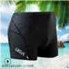 新款游泳裤男士平角泡温泉沙滩速干大码防水鲨鱼皮面料男士泳裤