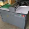 嘉禾JH0011不干胶横竖一次成型机 全自动不干胶模切机 模切机 厂家供应直销 质量保证 其他印后加工设备