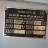 炜冈机械自动分切机DK-320