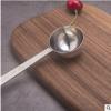 不锈钢加厚咖啡勺15ml 奶粉量勺 创意冰淇淋勺子 果粉勺调味量勺