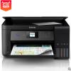 原装EP L4168高速墨仓式打印机复印扫描WiFi双面办公照片家用文档