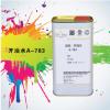 开油水A-783慢干型油墨稀释剂 环保开孔剂 丝网印刷移印耗材包邮
