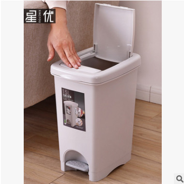 垃圾桶家用客厅卧室卫生间厨房有盖按压脚踩式收纳桶大号