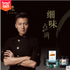 锋味X李锦记樱花虾XO酱80g东方鱼子酱炒饭拌面私房菜调味酱油批发