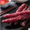 锋味X上环安记 广东广式腊肠广味腊肠礼盒正宗即食香肠腊肉批发