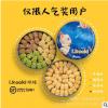 kooki网红曲奇饼干铁盒纯手工云顶小花黄油曲奇饼干铁礼盒装540g