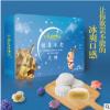 榴莲冰皮月饼厂家直销猫山王爆浆芒一刻馅礼盒装送教师节600g