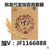 佐丹力159素食全餐代餐粉正品官网五谷杂粮营养辟谷