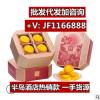 2019香港半岛酒店迷你奶黄月饼8个装正品中秋团购 同城送货上门