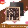 厂家定制情人节送礼巧克力 方形喜糖零食生日礼物创意礼盒巧克力