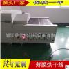 尺寸定制 IR红外线烘干线 印刷烘道 隧道式烘干输送线 一台起订