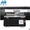 厂家零钱拉链铁盒小型UV平板打印机 零钱盒打印机