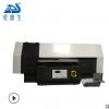 直销UV平板万能打印机 打火机 眼镜脚丝多种材质万能打印机