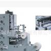 厂家专供多色商标印刷机 卡纸 面纸 热敏纸等柔性凸版印刷机