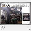 厂家直销无纺布印刷机 经济型无纺布印刷机 六色宽幅无纺布印刷机