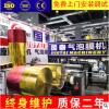 经济型1200mm高速单层气泡膜机 小型复合机械设备铝膜气泡膜机