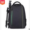 双肩摄影包 新款数码背包 专业防水耐磨笔记本电脑包厂家直销