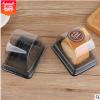 千层蛋糕盒西点打包盒三明治吸塑盒三角形半圆形吸塑包装盒批发