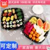 定制2323日式印花餐盒水果沙拉一次性吸塑盒 外卖果切包装盒批发