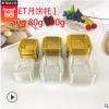 50g60g80g100g月饼托 金色月饼塑料内托蛋黄酥绿豆糕透明月