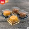 中秋月饼50g吸塑盒蛋黄酥冰皮月饼透明金色天地盖包装盒加厚50/装