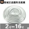 2寸-16寸圆形蛋糕活底模活动模具 烘焙模具烤箱用戚风模具阳极