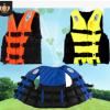 批发CE 成人 小孩 救生衣 漂流浮潜浮力衣 游泳救生衣 钓鱼救生衣