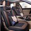 汽车坐垫四季专用起亚K2K3K5智跑KX CROSS卡通女全包亚麻座套 N