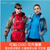 批发定制logo光板秋冬季冲锋衣男女两件套三合一防风防水加绒保暖
