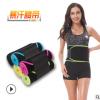 直销跨境暴汗腰带运动健身护腰彩色潜水料保暖加压束缚腰部收腹带