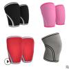 户外运动加压7MM护膝骑行运动耐磨透气护膝盖批发定做运动护具