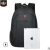 商务男士双肩背包户外旅行运动双肩包瑞士军刀电脑背包定制LOGO