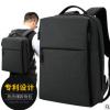 小米同款男女士都市商务电脑背包USB充电双肩包学生书包定制LOGO