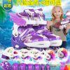 溜冰鞋套装直排轮滑鞋单闪旱冰鞋儿童款可调滑冰鞋 厂家直供