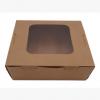 牛皮纸快餐盒可印刷logo牛皮纸打包盒食物盒