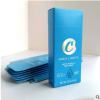 高档卡盒印刷卡盒白卡镭射银彩虹银烟盒定制纸盒