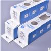 充电器包装盒电子产品盒创意开窗镂空展示盒子