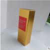 化妆品盒脱毛膏盒精品包装盒金卡盒高端定制带内托化妆品盒