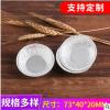 厂家批发 207食品级铝箔杯一次性铝箔圆模耐烤杯 铝箔蛋挞杯