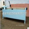 厂家定制自动单刀纸管机 纸管分切机 纸筒芯分切机 切纸管机